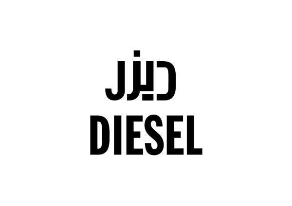 Arabic Logo Translation
