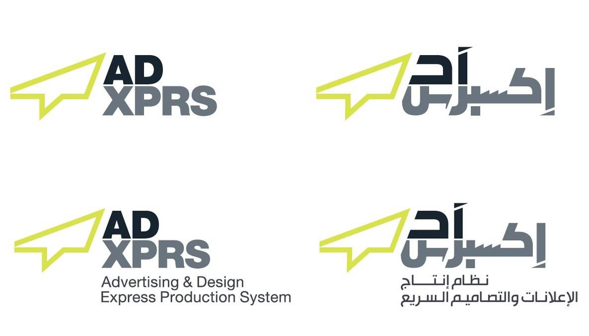 Arabic Translation of my ADXPRS Logo Design