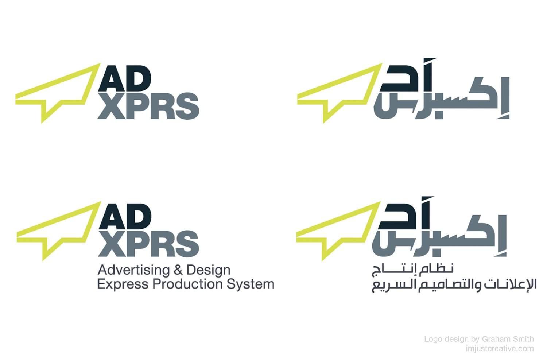 ADXPRS Arabic Logo Design