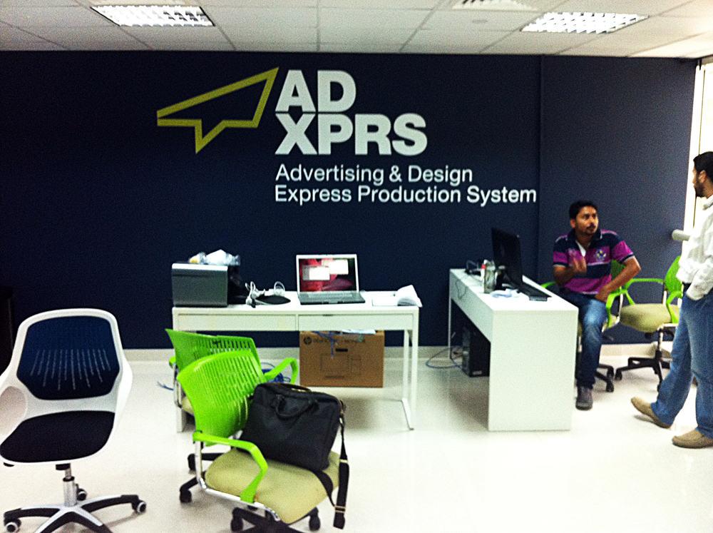 ADXPRS Logo Internal Sign