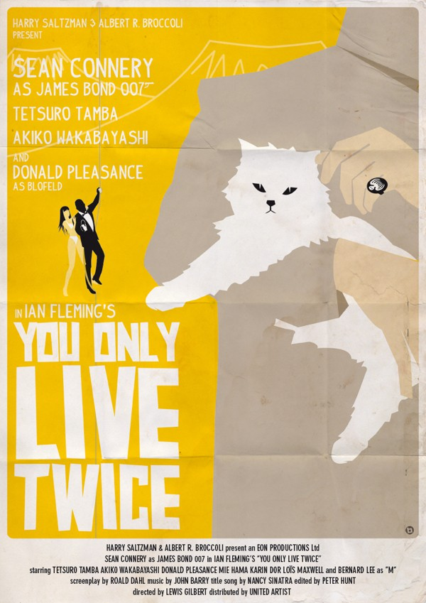 You only live twice James Bond Poster.jpg