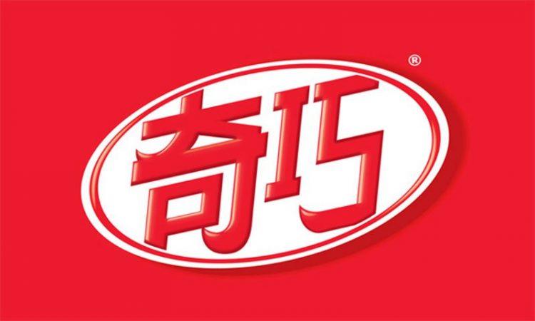 Kit Kat Logo Design in Chinese