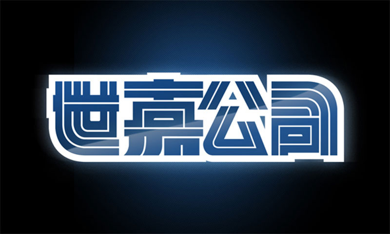 Sega Logo Design in Chinese