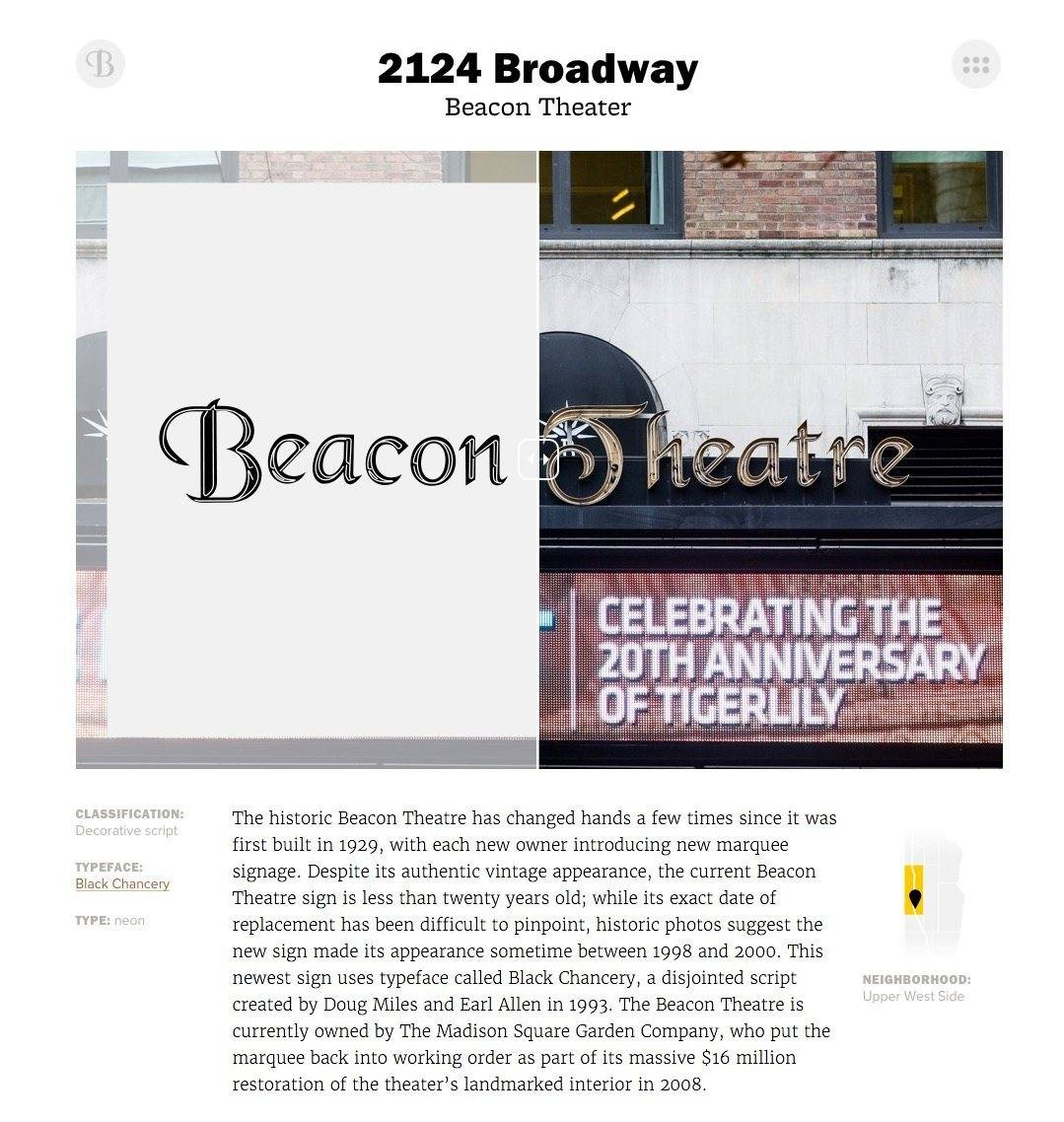 The Typography A to Z of Broadway - 2124 Broadway Beacon Theater