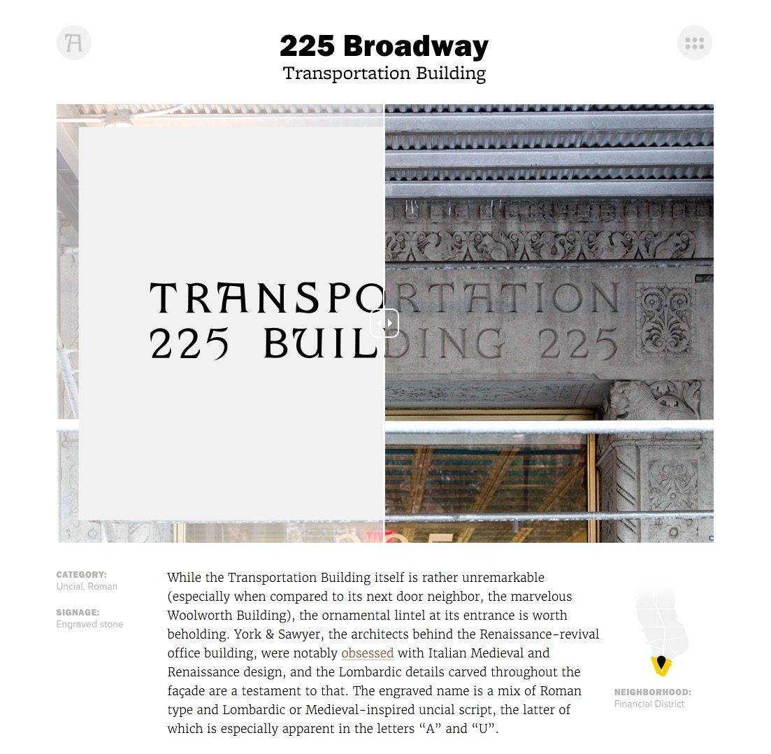 The Typography A to Z of Broadway - 225 Broadway Transportation Building