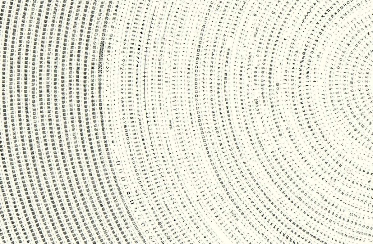 Spiral Typographic Poster