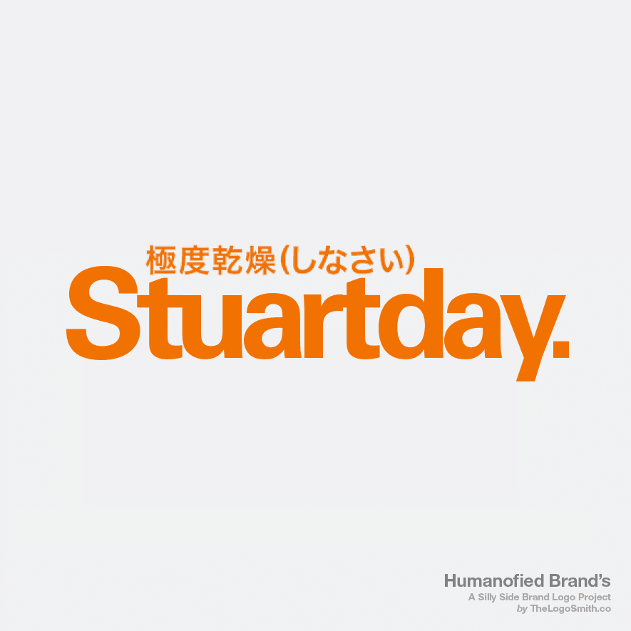 Humanofied-Brands-Stuartday-logo-vs-Superdry-logo