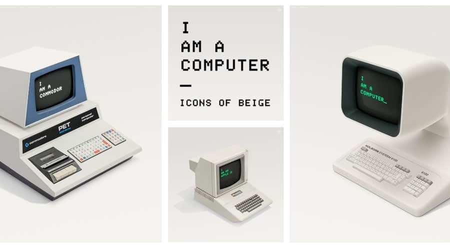 I am a Computer - Retro Computer Animations by Docubyte