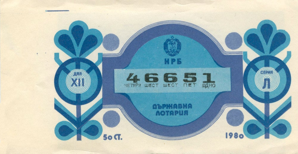 Vintage Bulgarian lottery tickets 61