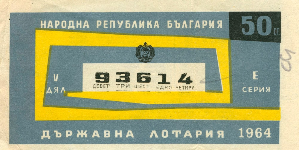 Vintage Bulgarian Lottery Tickets Curated by Maraid Design