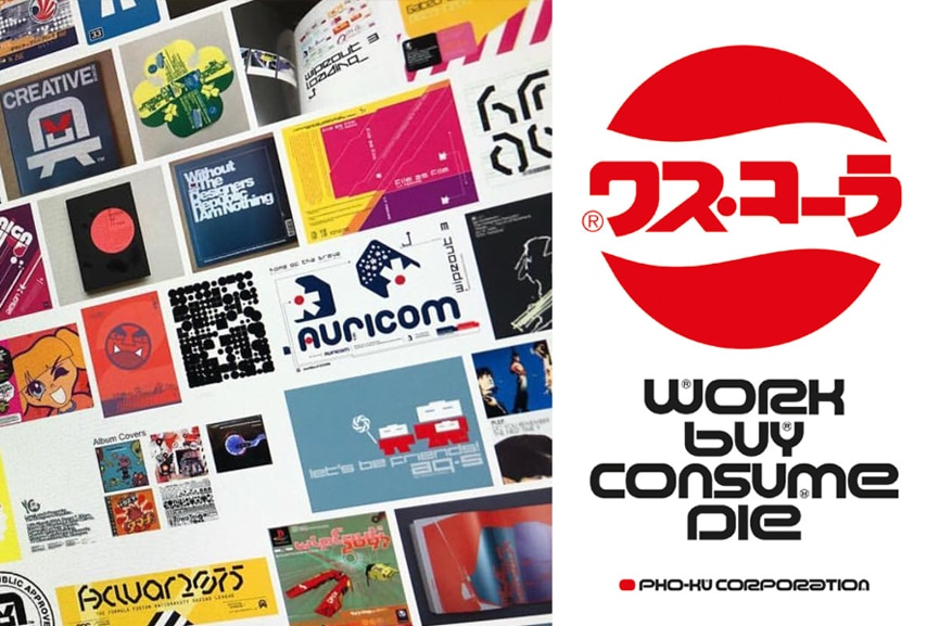 the designers republic work buy consume die logo
