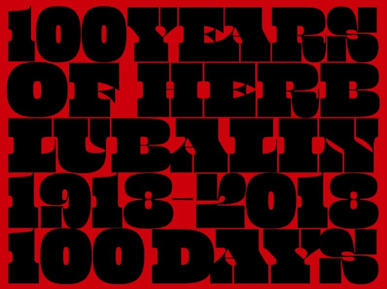 100 Years of Herb Lubalin 1918-2018, 100 Days